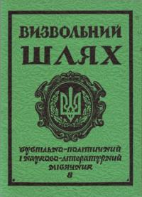 book-7350
