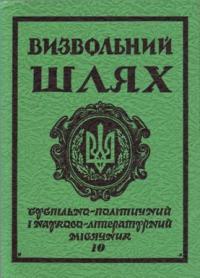 book-7352