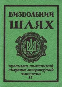 book-7353
