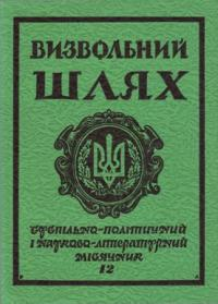 book-7354