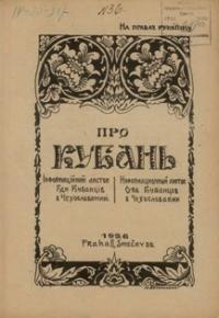 book-7356