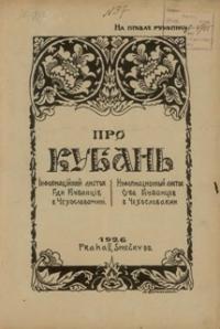 book-7357