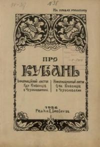 book-7358