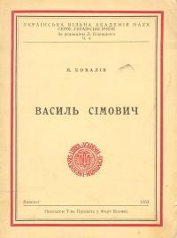 book-736