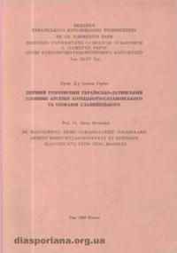 book-7360
