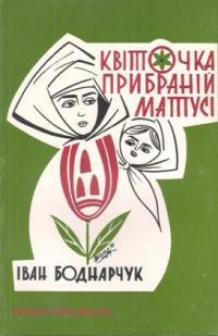 book-7362