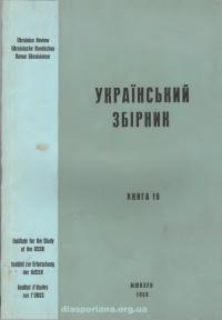 book-7364