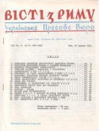 book-7377