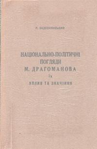 book-7379