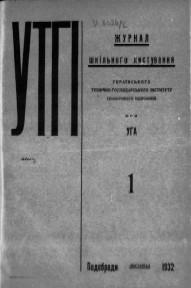 book-7382