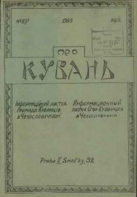 book-7390