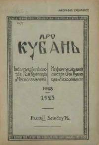 book-7391