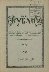 book-7392