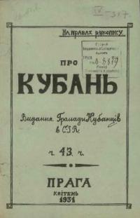 book-7393