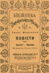 book-7400
