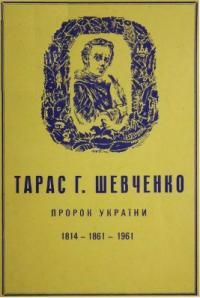 book-7401