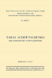 book-7402