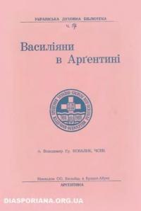 book-7406