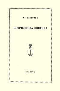 book-741