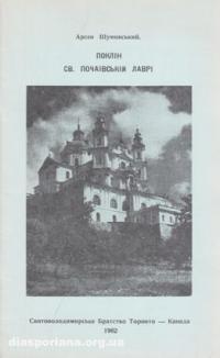 book-7412