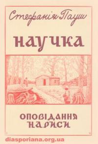 book-7414