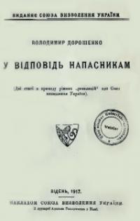 book-7421