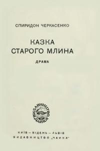 book-7422
