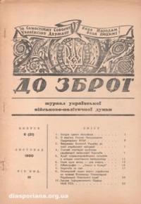 book-7439