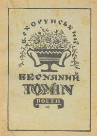 book-744