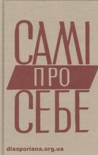 book-7443