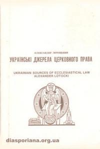 book-7451