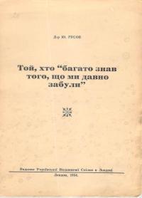 book-7457