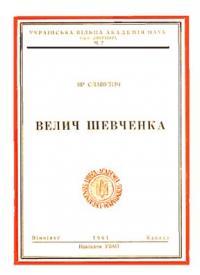 book-7458