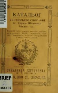 book-746