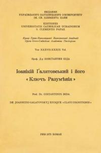 book-7482