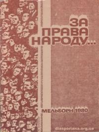 book-7487