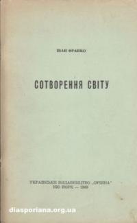 book-7488