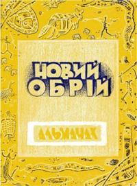 book-7489