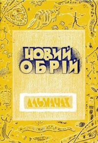 book-7490