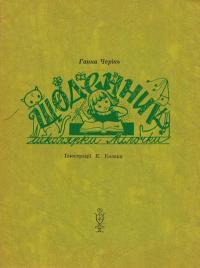 book-750