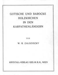 book-7501