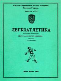 book-7505