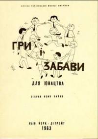 book-7509