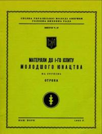 book-7510