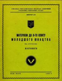 book-7512