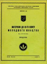 book-7513