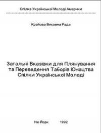 book-7515
