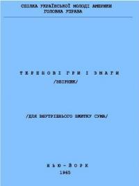 book-7516