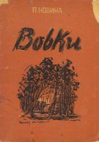 book-752