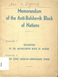 book-7523